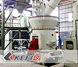 Vertical-Grinding-Mill