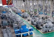 Kefid-Factory