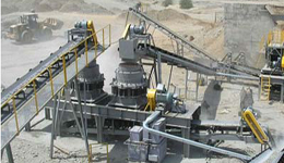 the major role of crusher and A crusher is a machine designed to reduce large rocks into smaller rocks, gravel,  or rock dust crushers may be used to reduce the size, or change the form,.