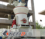 Vertical-Grinding-Mill